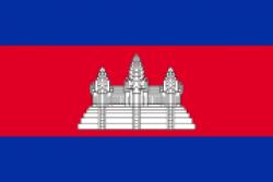 bendera kemboja